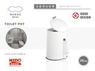 日本MARNA 浴廁用垃圾桶-W-072《Midohouse》