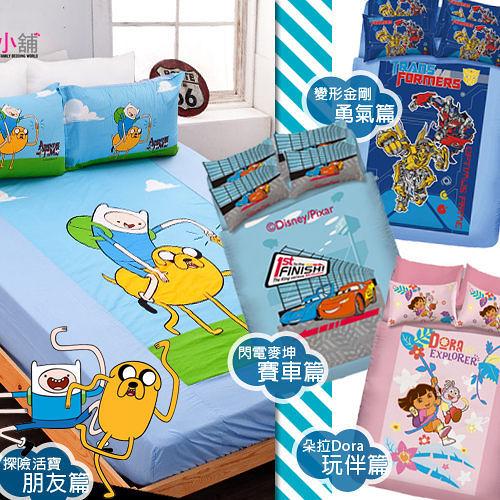 被套 / 雙人【熱銷卡通-多款可選】超人氣卡通,戀家小舖台灣製ABE202