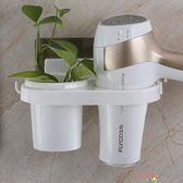 免打孔電吹風機架子吸盤式吹風筒架壁掛衛生間置物架浴室收納 全館八八折鉅惠促銷