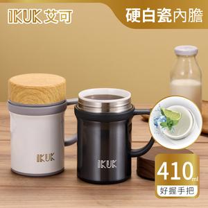 【IKUK艾可】陶瓷保溫杯 手把杯410ml (內膽一體成形)沐光白