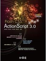 二手書博民逛書店《Flash CS5 ActionScript 3.0遊戲開發