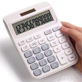 計算機語音計算器可愛韓國糖果色小清新學生用太陽能記算機計算機 電購3C