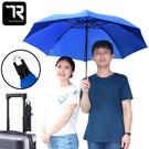 雙龍牌 台灣現貨 抗風傘 伸縮 摺疊傘 一鍵秒收 反向傘 自動傘 雨傘 加大傘面 晴雨兩用傘