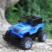 清讓兒童電動遙控越野車攀爬賽車充電汽車玩具男孩耐摔模擬車模型 優家小鋪