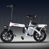電瓶車電動自行車折疊代駕寶助力迷你鋰女性代步小型超輕 【新品熱賣】LX