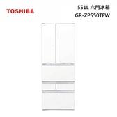 入內有特價『原廠控價 』TOSHIBA東芝【GR-ZP550TFW】550L無邊框玻璃六門變頻電冰箱 一級能效