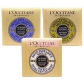 【美麗魔】L'occitane 歐舒丹 乳油木植物皂100g 3款可選 薰衣草 牛奶 馬鞭草