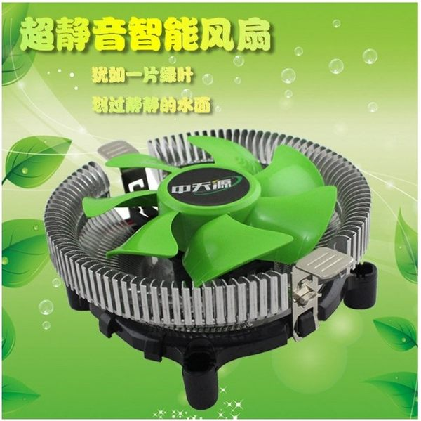 新竹【超人3C】aibo 冰峰 智能版 CUP風扇 散熱器 支援LGA1156/1155/115 多平台