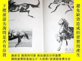 二手書博民逛書店MAKYO罕見DRAW HORSE IN THE JPANESE INK WASH PAINTING BOOK f