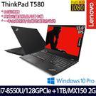 【ThinkPad】T580 20L9CTO3WW 15.6吋i7-8550U四核1TB+128G SSD雙碟獨顯專業商務筆電(一年保固)