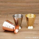 魔法分段式內外刻度多規格量酒器盎司杯安士杯15-75ml 美斯特精品