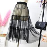 裙子女透視外搭透明薄網紗半身裙單層外穿