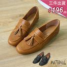 懶人鞋 流蘇寬帶樂福鞋 MA女鞋 T32...