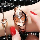 流行男錶情侶防水雙日歷手錶 男士鋼帶夜光石英錶女學生時裝休閒腕錶