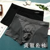 中大尺碼男士內褲 2條裝簡約純色平角中腰透氣內褲 ZB714『美鞋公社』