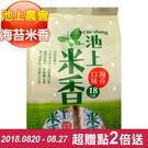 【池上鄉農會】池上米香-海苔口味(1包)...