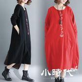 棉麻洋裝 長袖 秋裝文藝復古連身裙女寬鬆大碼中長款亞麻打底裙