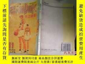 二手書博民逛書店籃球飛人罕見11Y8890 井上雄彥 中國華僑出版社 出版199