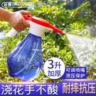 電動小型家用噴霧器澆花噴水壺園藝盆栽塑料灑水壺全自動大容量3L 小山好物