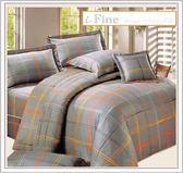 【免運】精梳棉 雙人加大 薄床包舖棉兩用被套組 台灣精製 ~現代雅風-橘~ i-Fine艾芳生活