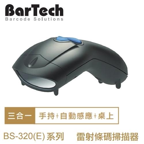 BarTech兆池 BS-320(E) 雷射條碼掃描器