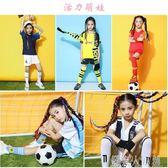 兒童足球服套裝男女童孩短袖力巴薩梅西隊服小學生訓練服球衣 錢夫人小鋪