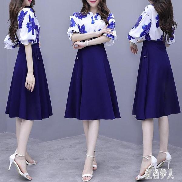 小香風兩件套洋裝襯衫OL連身裙女夏裝2020新款收腰氣質女士裙子夏 LR26441『紅袖伊人』
