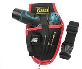 工具包 充電鑚包充電式電鑚掛包電工工具包牛津布工具袋    英賽爾3C數碼店