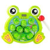 五星打地鼠小游戲玩具兒童瘋狂動物青蛙早教知識多功能寶寶游戲機  台北日光