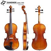 法蘭山德Sandner TV-1 小提琴 ~加贈七大好禮