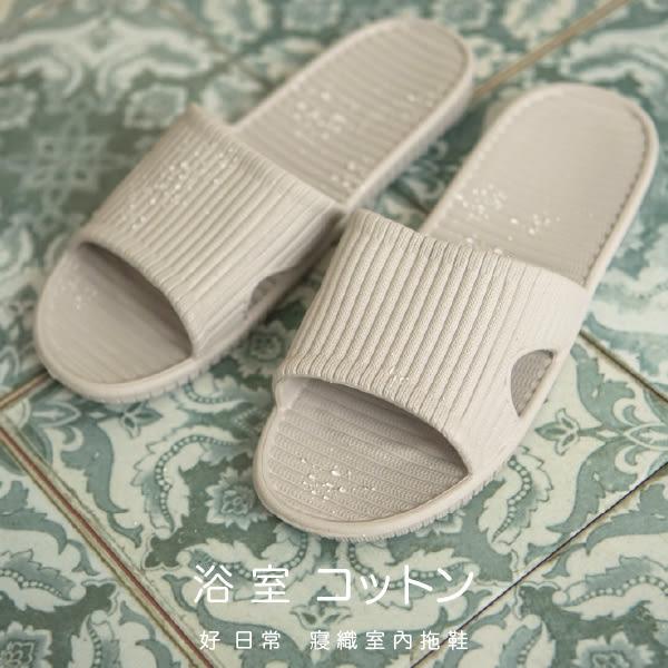 防水浴室鞋-拖鞋【五色】室內拖鞋2.3cm彈力釋壓;情侶;翔仔居家