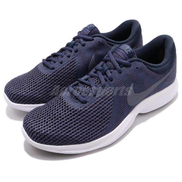 Nike 慢跑鞋 Revolution 4 藍 深藍 灰 運動鞋 基本款 男鞋【PUMP306】 908988-500