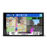 Garmin DriveSmart 65 6.95吋 車用衛星導航