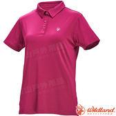 Wildland 荒野 0A71659-20玫瑰紅 女彈性POLO抗UV條紋衣 吸濕/POLO衫/團體服/涼爽散熱/登山休閒