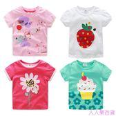 兒童T恤女短袖新款韓版童裝寶寶夏裝上衣打底衫中大童tx-5008