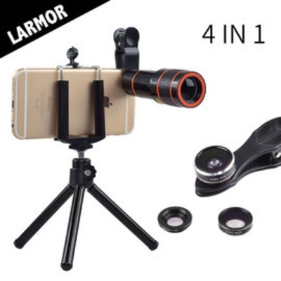 Larmor LM-12XK4 12倍長焦型專業手機望遠鏡頭4合1套件組(含手機三腳架)