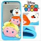 官方授權 迪士尼 Tsum Tsum 疊疊樂 立體 Q版 iPhone 6 6S Plus 手機殼 保護套 邊框 TPU 軟殼 冰雪奇緣