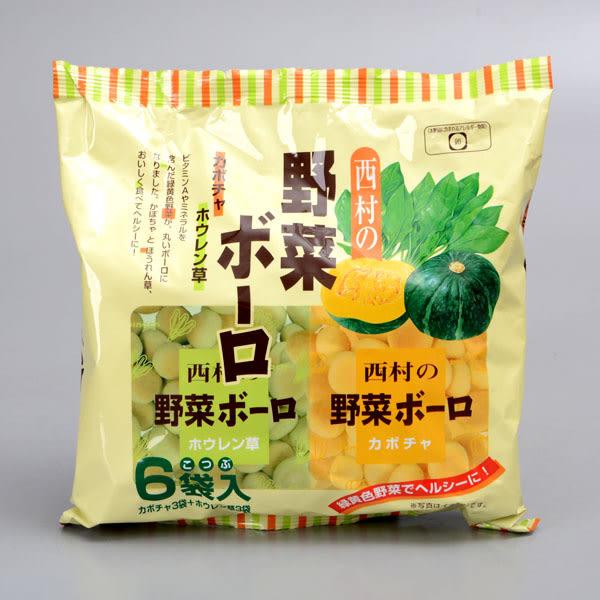 日本【西村】野菜小饅頭 120g(賞味期限:2019.02.15)