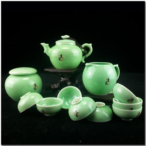 11頭梅子青茶具(含茶葉罐)