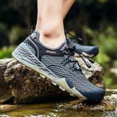 夏季登山鞋男網面透氣速干徒步鞋戶外網鞋防滑