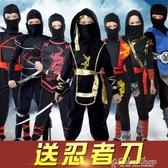 萬聖節兒童服裝cosplay親子服飾男童錶演演出服隱身忍者服裝武士color shop