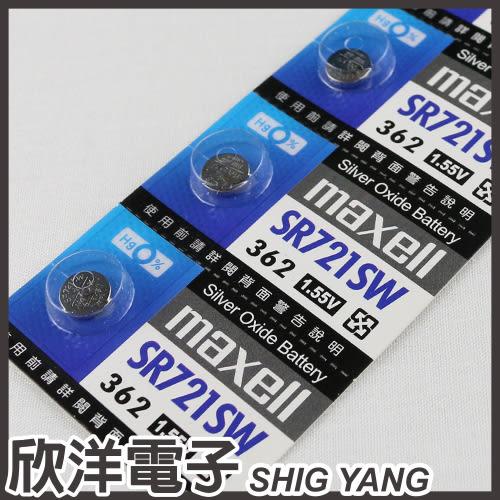 [ 中將3C ]   maxell SR721SW水銀電池  (單顆裝) SR-721SW