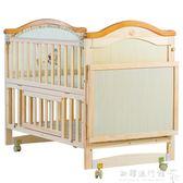 嬰兒床  嬰兒床實木無漆寶寶床BB床搖籃床多功能環保新生兒床拼接大床igo  歐韓流行館