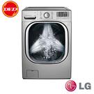 LG樂金 WD-S19TVC WiFi滾筒洗衣機 典雅銀 19公斤 蒸洗脫烘 ※運費另計(需加購)