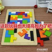 俄羅斯方塊拼圖積木 1-2-3-6周歲幼兒童益智力開發玩具早教男女孩   多莉絲旗艦店