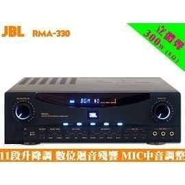 《名展影音》JBL RMA-330升降KEY REVERB ECHO