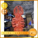 INPHIC-烤魷魚模型 飛卷片 烤魷魚乾 氣炸花枝 烤魷魚片-IMFA185104B