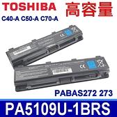 TOSHIBA PA5109U-1BRS 原廠規格 電池 C50T C50T-A C50T-B C55 C55-A C55-B C55D C55T C55T-A C55T-B C70 C70-A C70-B C70D C70D-A