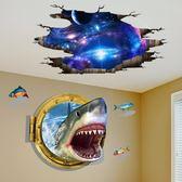 3D立體牆貼畫牆壁紙宿舍大學生貼紙裝飾房間自黏臥室溫馨海報牆紙 歐韓時代