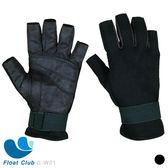 【AROPEC 】2mm萊克露指效耐磨防滑手套 - Yurt 蒙古包